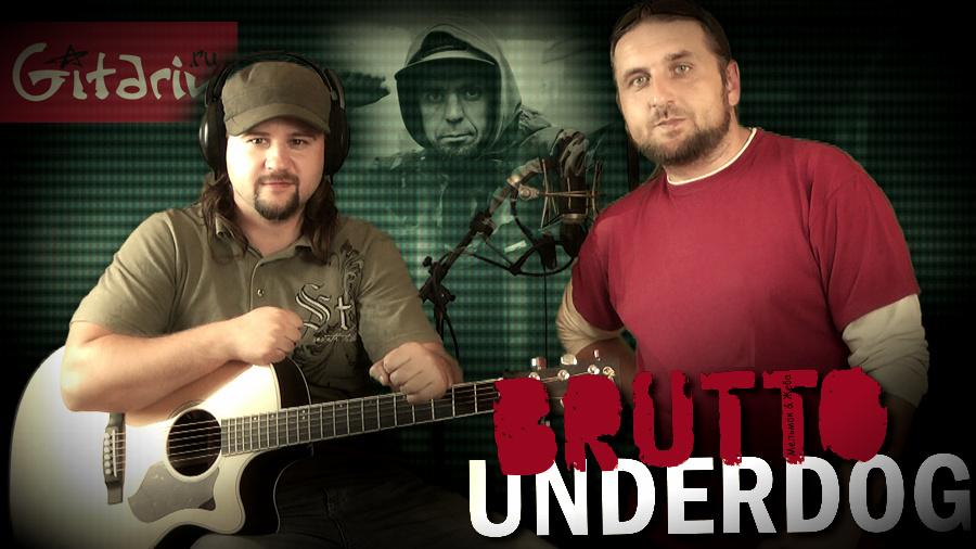 Underdog — Brutto